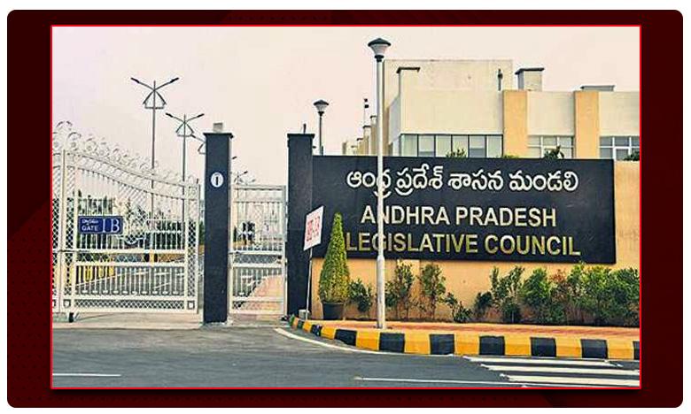 YCP Nominations for MLCs, గవర్నర్ కోటాలో ఎమ్మెల్సీల భర్తీకి కసరత్తు..