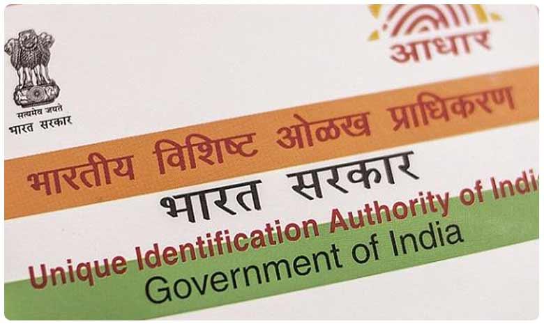 Seven states have more Aadhaar holders than population, ఆ ఏడు రాష్ట్రాల్లో.. జనాభా కంటే.. ఆధార్ కార్డులే ఎక్కువ!