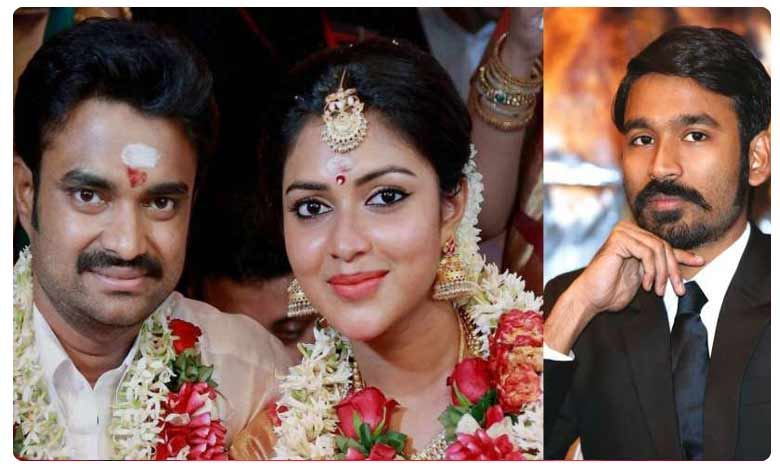 "Amala Paul Defends Dhanush Says Divorce With AL Vijay Was Her Decision, Amala Paul : ""నా విడాకులతో అతనికేం సంబంధం..?"""