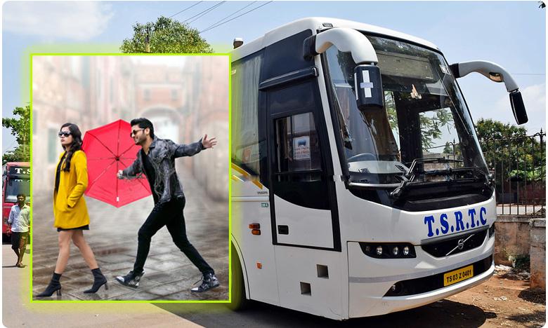 Minister KTR responded over Bheeshma movie piracy performance, టీఎస్ఆర్టీసీ బస్సులో 'భీష్మ' పైరసీ ప్రదర్శన.. అలాంటివి వద్దన్న కేటీఆర్