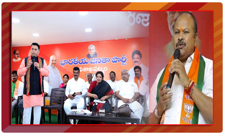 bjp super action plan, BJP strategy: స్థానిక సంస్థలకు బీజేపీ సూపర్ ప్లాన్