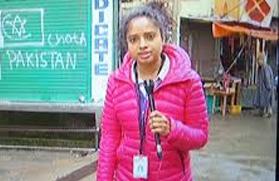 Live Reporting Encounter, Live Reporting Encounter:మాట జారితే.. అంతే సంగతులు