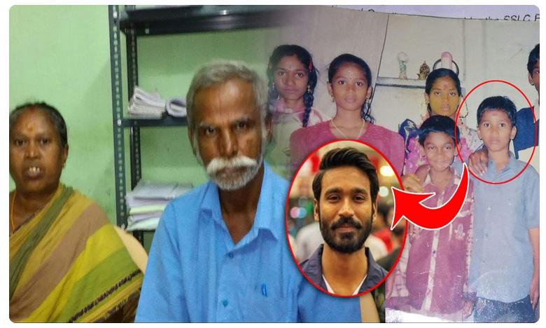 Controversy over Actor Dhanush's parents, హీరో ధనుష్కు మదురై హైకోర్టు షాక్…బర్త్ సర్టిఫికెట్ ఎక్కడ..?