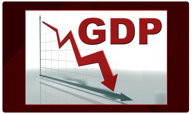 Slowdown in GDP growth, కొనసాగుతోన్న ఆర్థిక మందగమనం.. ఏడేళ్ల కనిష్టానికి జీడీపీ..!