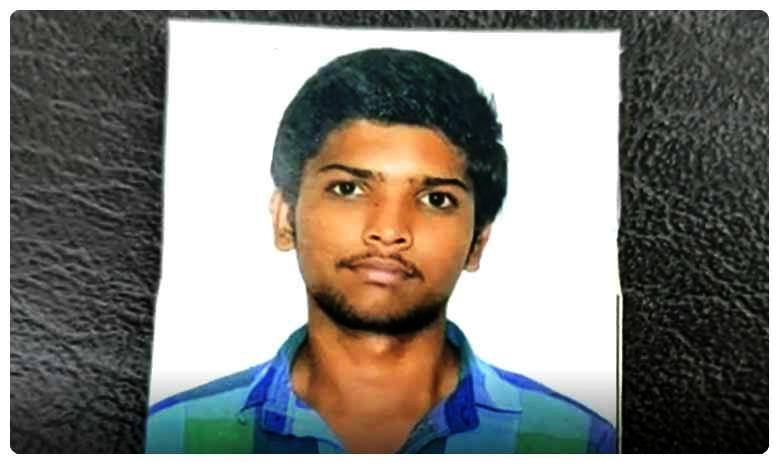 Intermediate Student death case, Student Death: విద్యార్థి సతీష్ మృతి కేసులో కొత్త ట్విస్ట్..!