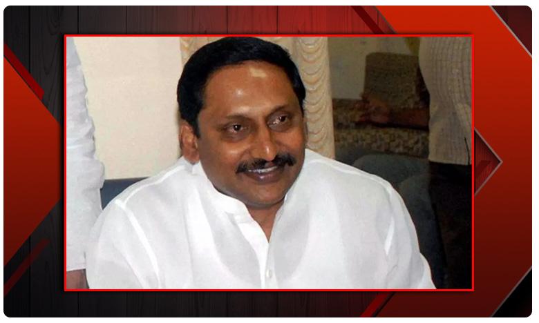 kirankumar into active politics, KKR second innings: క్రియాశీల రాజకీయాల్లోకి మళ్ళీ కిరణ్