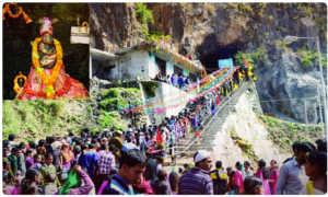 Maha Shivaratri Special: Shivkhori is a famous cave shrine of Hindus devoted to lord Shiva, Maha Shivaratri Special: మహాశివరాత్రి స్పెషల్.. శివఖోడి గుహాలయం ప్రత్యేకతలు ఇవే..