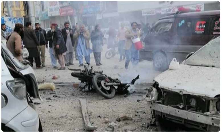 Pakistan blast: Seven including two policemen killed in an explosion near Quetta Press Club, ప్రెస్క్లబ్ సమీపంలో భారీ పేలుడు.. ఏడుగురు మృతి..