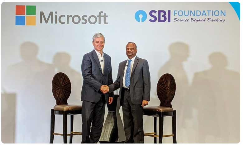 SBI Microsoft, SBI Microsoft: యువతకు గుడ్ న్యూస్.. బ్యాంకింగ్ రంగంలో అద్భుత అవకాశాలు!