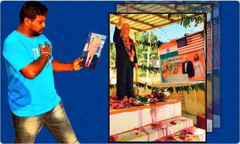 Meet Donald Trump's superfan Bussa Krishna from Telangana, ట్రంప్ దేవాయనమ: వరంగల్ వాసికి ఈయనే దేవుడు!