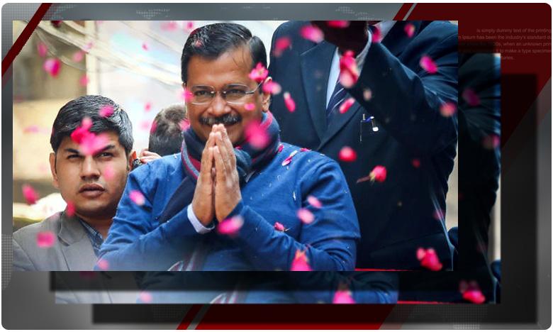 aap takes big lead in delhi elections, కేజ్రీ హ్యాట్రిక్ ? ఆప్ లీడింగ్.. ఢిల్లీ ఎన్నికల్లో వాడుతున్న 'కమలం'