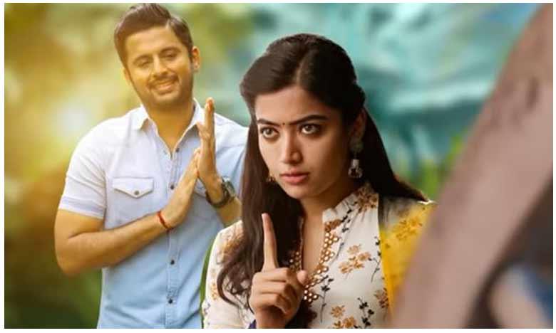 Hero Nithin 'Bheeshma' Movie TRAILER is Out, Bheeshma: 'భీష్మ' ట్రైలర్ వచ్చేసింది.. అదృష్టవంతుడితో పోరాడి గెలవలేం!