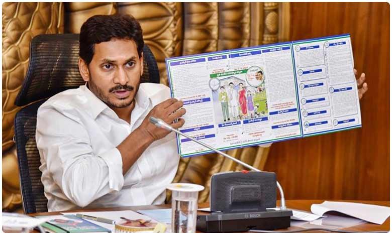 Andhra Pradesh government financial help to corona sufferers, ఏపీలో ఆ కార్డు ఉంటేనే కరోనా సాయం..!