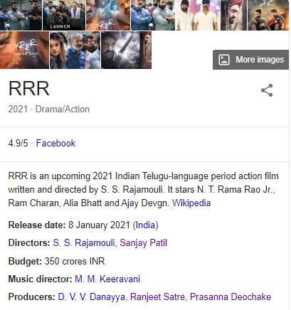 RRR movie news, RRR movie: షాకింగ్: 'ఆర్ఆర్ఆర్'కు ఇద్దరు డైరక్టర్లు..రాజమౌళితో పాటు..!