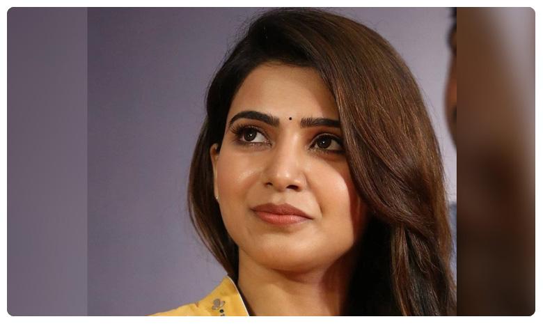 Samantha Akkineni latest news, Samantha Akkineni: షాకింగ్.. ఆ మూవీ నుంచి సమంత తప్పుకుందా..!