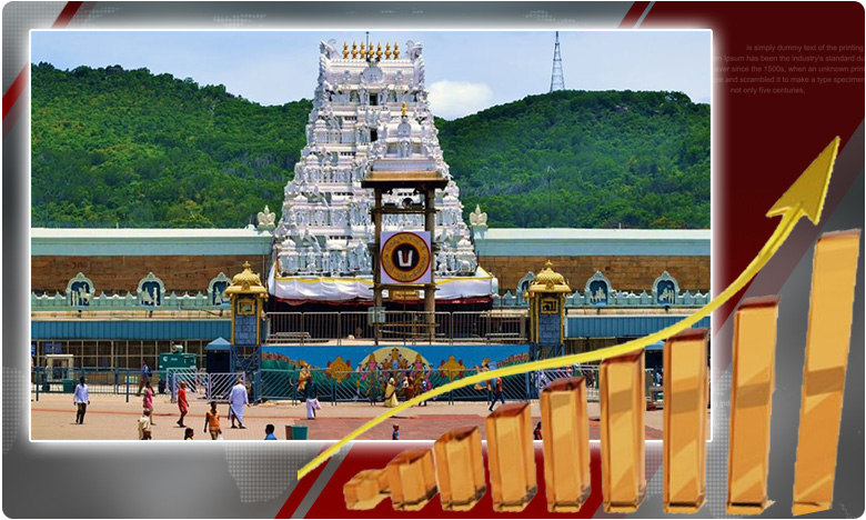 Tirupati Corporation recovers tax dues forcibly, పన్ను బకాయిలపై కార్పొరేషన్ కొరడా