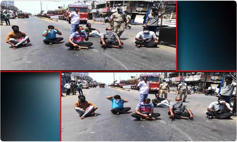 police attacked on journalists, Police attack జర్నలిస్టులపై పోలీసుల ప్రతాపం