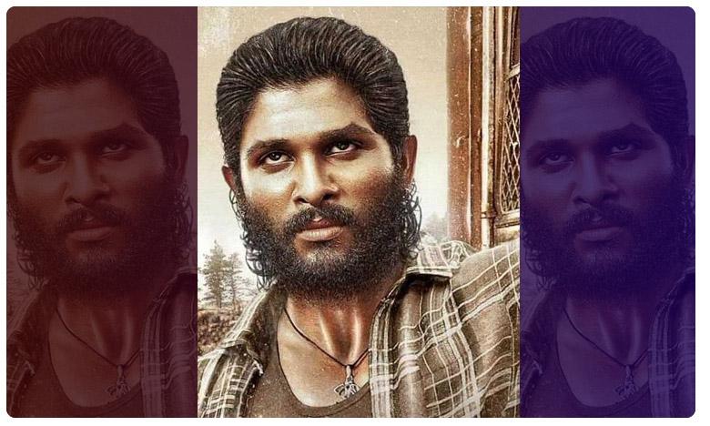 Allu Arjun Movie Updates, AA20 : ఫ్యాన్ మేడ్ పోస్టర్..చింపేశారంతే..