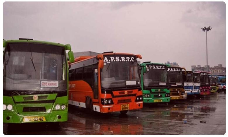 apsrtc bus services reservation starts from april 15th, గుడ్న్యూస్: రోడ్డేక్కనున్న ఆర్టీసీ బస్సులు..ఏపీలో రిజర్వేషన్లు షురూ !