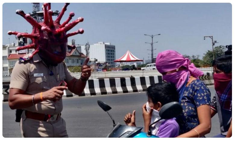 Viral: Police Dresses up as Coronavirus to Create Awareness in Chennai, ఇంట్లోనే ఉండండి.. రోడ్డెక్కారో.. కరోనా పోలీస్ చేతిలో బుక్ అవుతారు..!