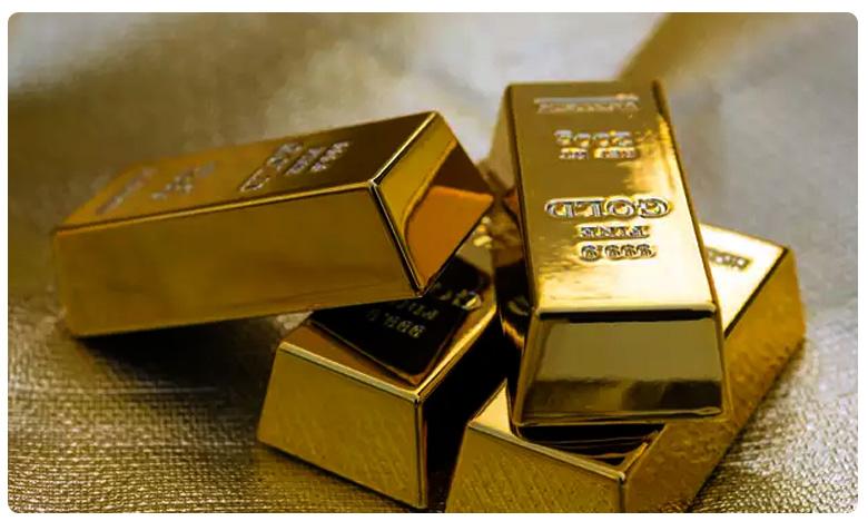 Gold rate today slips as margin call pressure mounts on traders, గుడ్ న్యూస్.. భారీగా తగ్గిన బంగారం, వెండి ధరలు.. ఎంతంటే?