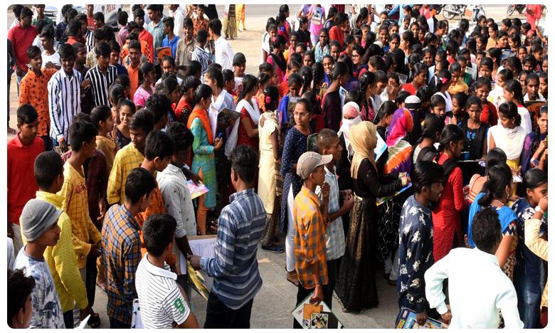 mahesh bau new look viral, రాముడి లుక్లో మహేష్… అదిరిందంటున్న ఫ్యాన్స్