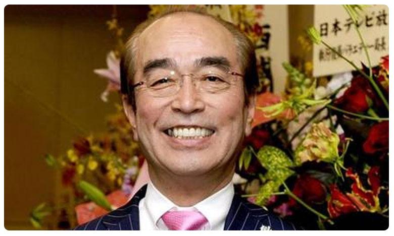 Japan comedian Shimura dies of coronavirus-caused pneumonia at Seventy, కరోనా ఎఫెక్ట్తో వెటరన్ కమేడియన్ మృతి..!