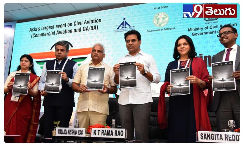 , 'వింగ్స్ ఇండియా-2020'లో  మంత్రి కేటీఆర్