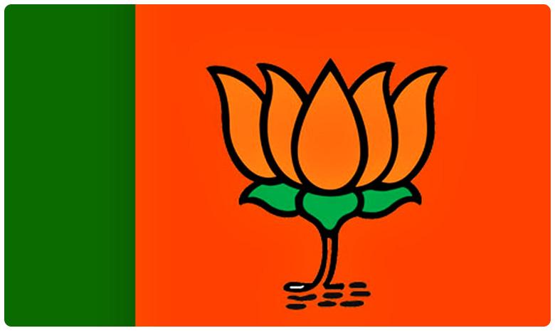 Madhya Pradesh Political crisis, మధ్యప్రదేశ్లో అత్యవసర భేటీకి బీజేపీ పిలుపు..!