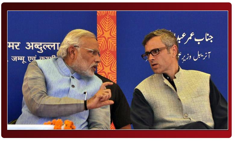 Jammu Kashmir Former Cm National Conference Leader Omar Abdullah, ఒమర్ అబ్దుల్లాకు ప్రధాని మోదీ ప్రశంసలు.. ఎందుకంటే ?