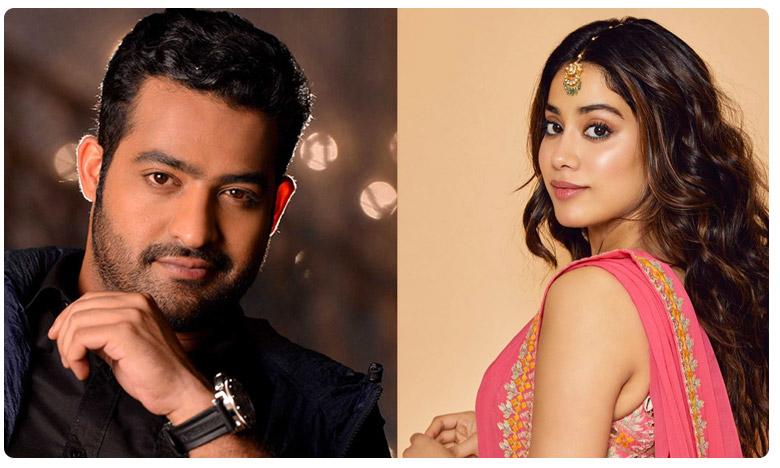 NTR to romance Janhvi, ఎన్టీఆర్కు అతిలోక సుందరి తనయ ఓకే చెప్తుందా..!