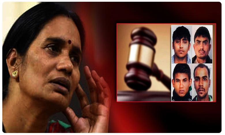 delhi gang rape Our entire system supports criminals says Asha Devi, Big Breaking : కోర్టు తీర్పుపై నిర్భయ తల్లి సంచలన వ్యాఖ్యలు..!