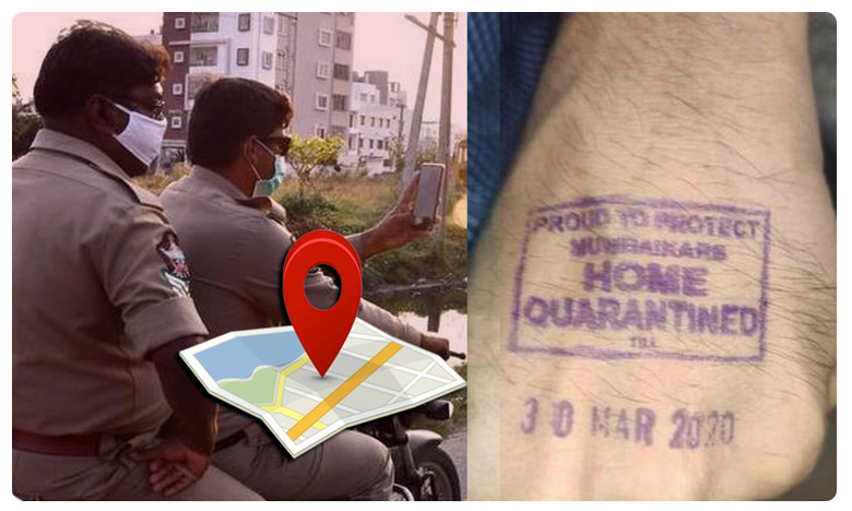 Geo tagging surveillance on home quarantined, #COVID19 వారిని గుర్తించేందుకు జియో ట్యాగింగ్.. తెలంగాణ పోలీసుల ప్రయోగం