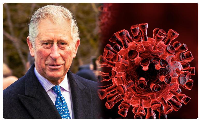 Coronavirus Live Updates, Coronavirus: కరోనా నుంచి కోలుకున్న యువరాజు..!