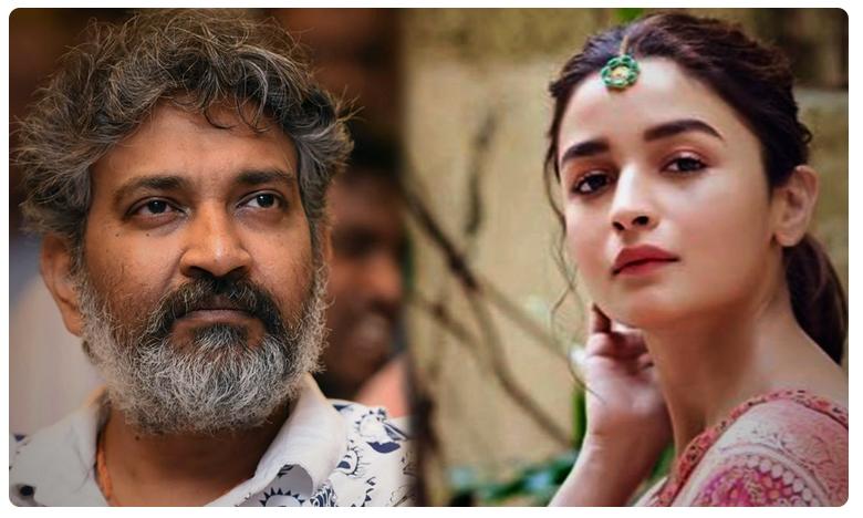 Bollywood Heroine Alia Bhatt Quit from RRR Movie Project?, ఫ్లాష్న్యూస్: రాజమౌళికి షాక్.. RRR నుంచి తప్పుకోనున్న అలియా భట్!
