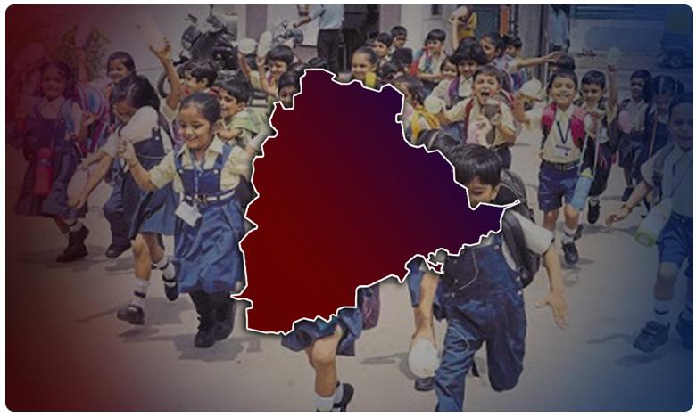 BC Reservations in Local Body Elections, స్థానిక సంస్థల ఎన్నికల్లో బిసి రిజర్వేషన్స్పై నేతల వ్యాఖ్యలు!