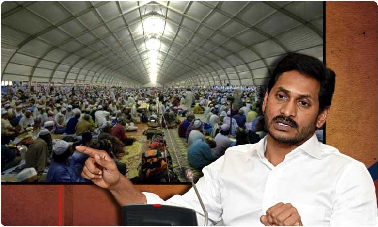 jagan crucial comments on corona effect, CM Jagan కరోనా ప్రభావంపై జగన్ కీలక వ్యాఖ్యలు