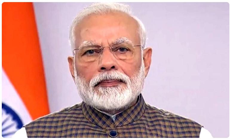 Adopt a poor family if you want to show true solidarity with me says PM Modi, మరో టాస్క్ ఇచ్చిన ప్రధాని.. ఈ సారి ఏం చేయాలంటే?