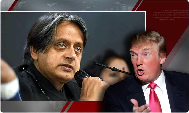 shashitharoor angry on us president trump, ట్రంప్ వార్నింగ్.. కాంగ్రెస్ నేత శశిథరూర్ మండిపాటు.. మరీ ఇంత దూకుడా ?