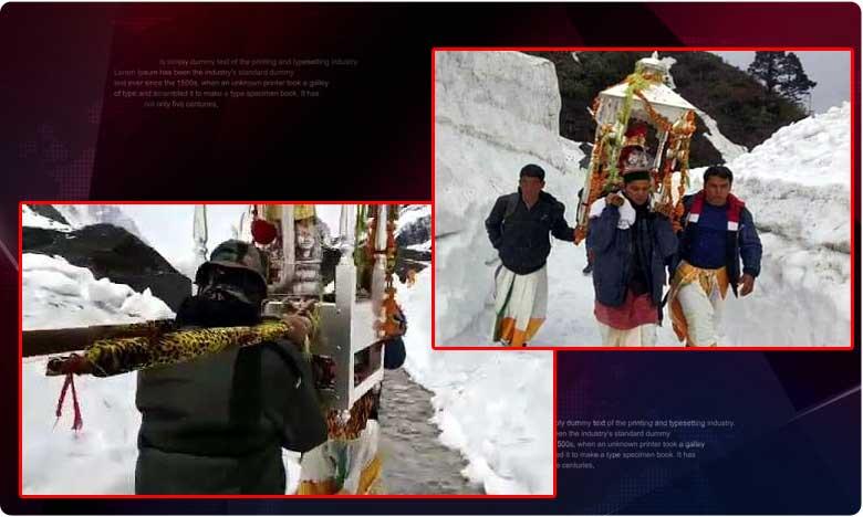 Five devotees walk through snow to place idol at kedarnath temple, మంచులో కేదార్ నాథ్ భక్తుల ప్రయాణం.. ఎందుకంటే ?