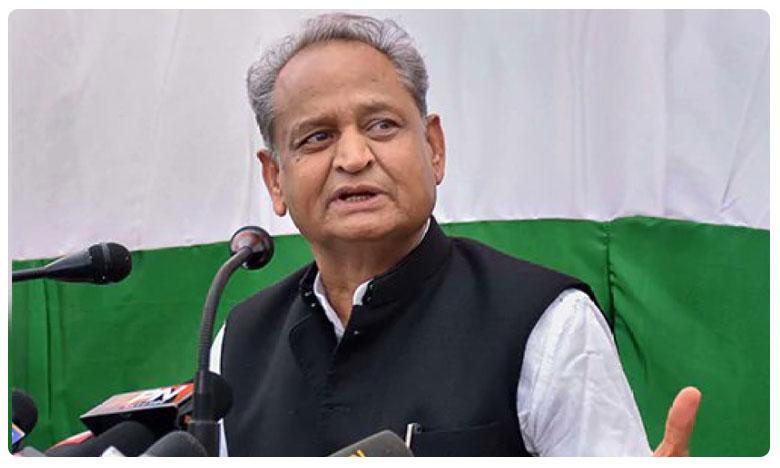 Gehlot directs officials to provide rations to needy Pakistani families in Rajasthan, పాక్ నుంచి వచ్చిన ఏడువేల హిందూ కుటుంబాలకు సాయం..