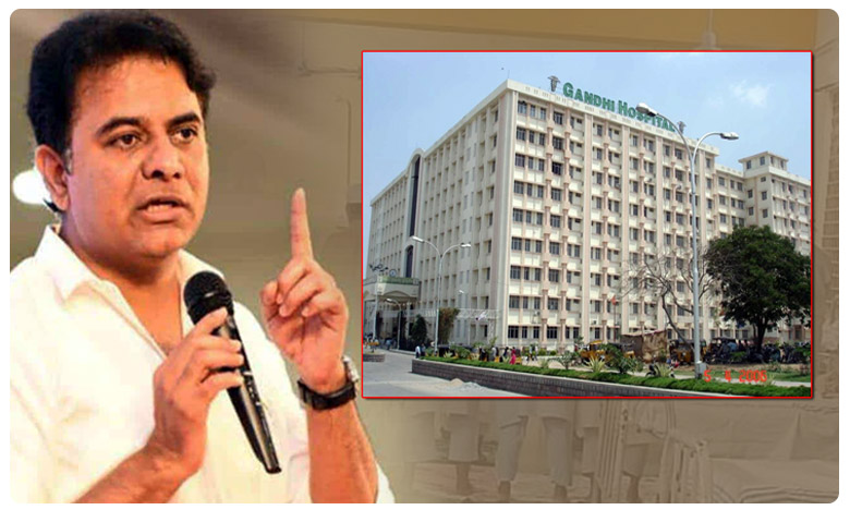 TS Minister KTR Serious on Gandhi Hospital Incident, గాంధీ ఆసుపత్రి ఘటనపై సీరియస్ అయిన కేటీఆర్