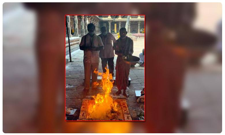 Maha Dhanvantari Homam: hope to reduce corona effect., కరోనాని తరిమికొట్టగల 'మహా ధన్వంతరి' హోమం !