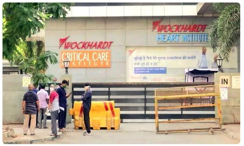 Wockhardt Hospital Shuts, బ్రేకింగ్.. ముంబై.. కార్పొరేట్ ఆసుపత్రి మూసివేత.. 26 మంది నర్సులు, ముగ్గురు డాక్టర్లకు కూడా కరోనా !