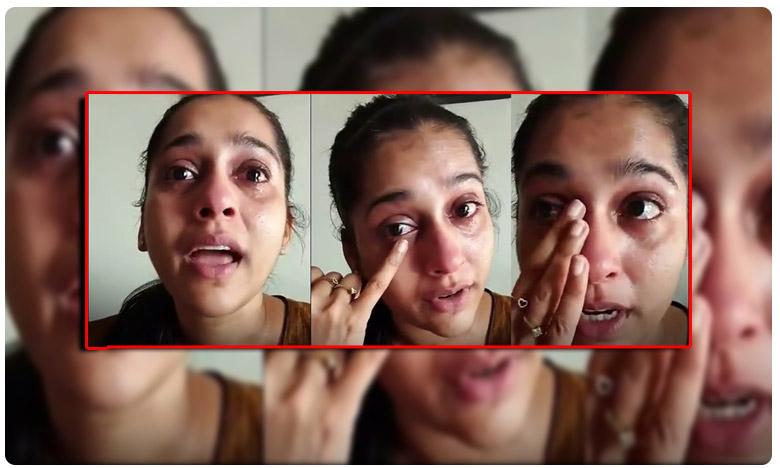 Jabardasth anchor Rashmi Gautam emotional request to fans, లైవ్లో వెక్కి..వెక్కి ఏడ్చిన రష్మి.. రీజన్ ఏంటంటే..?
