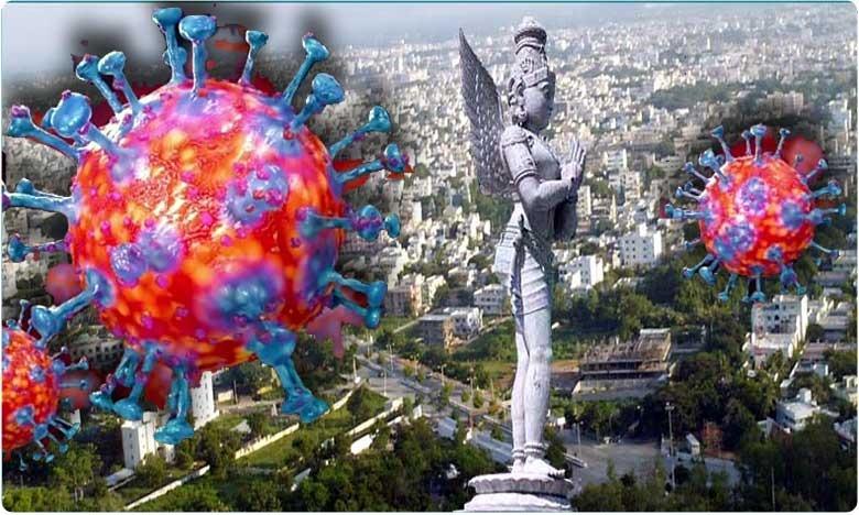 Tirupati under double tension: Tablighi and Istema returnees in the city, తిరుపతిలో కరోనా టెన్షన్.. మర్కజ్ ఇష్యూ ఒక వైపు.. ఇస్తేమా సమస్య మరోవైపు..!