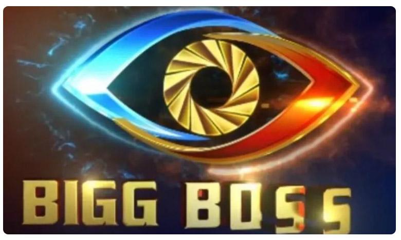 Bigg Boss Telugu, Bigg Boss 4: 'బిగ్బాస్' నిర్వాహకులు, ఫ్యాన్స్కి షాక్..!