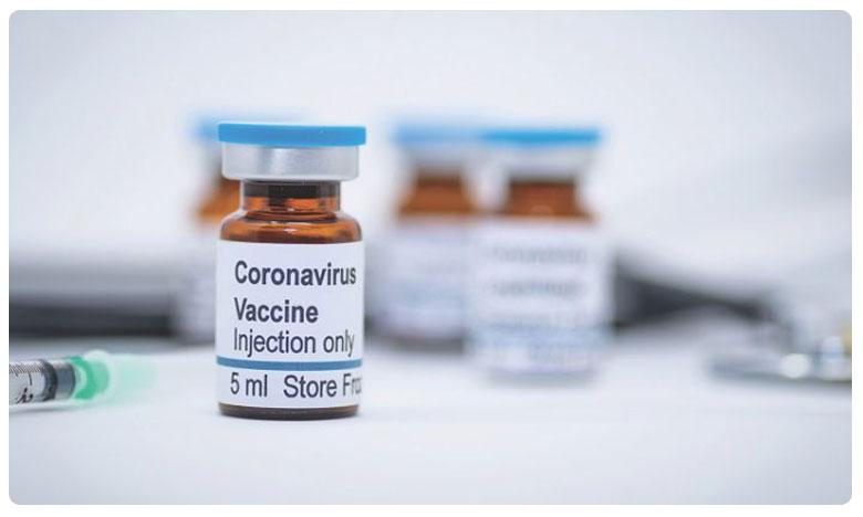 Coronavirus Outbreak, గుడ్ న్యూస్.. కరోనా వ్యాక్సిన్ ట్రయిల్ సక్సెస్.. త్వరలోనే..