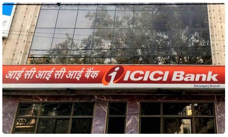 ICICI Bank slashes interest rate on savings account by 25 bps, సేవింగ్ అకౌంట్స్ కస్టమర్లకు షాకింగ్ న్యూస్..!