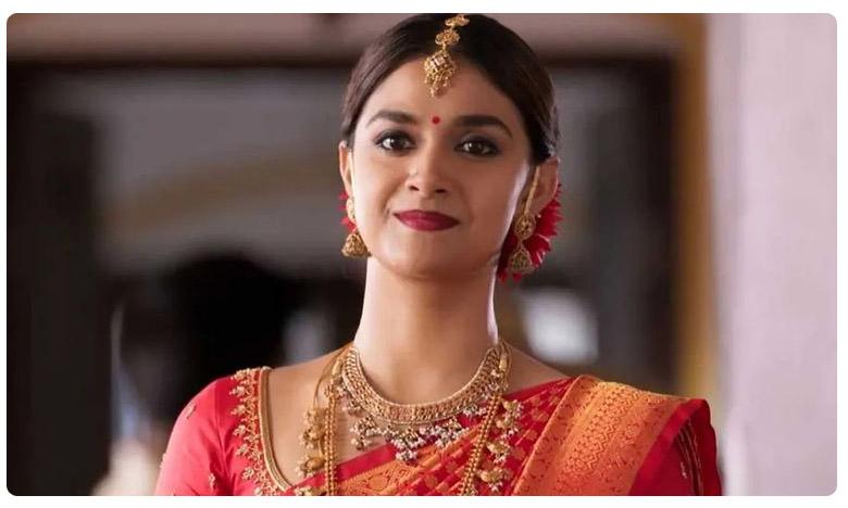 Keerthy Suresh marriage rumors, కీర్తి పెళ్లి పుకార్లు లీక్.. ఆ కమెడియన్ పనేనా..!